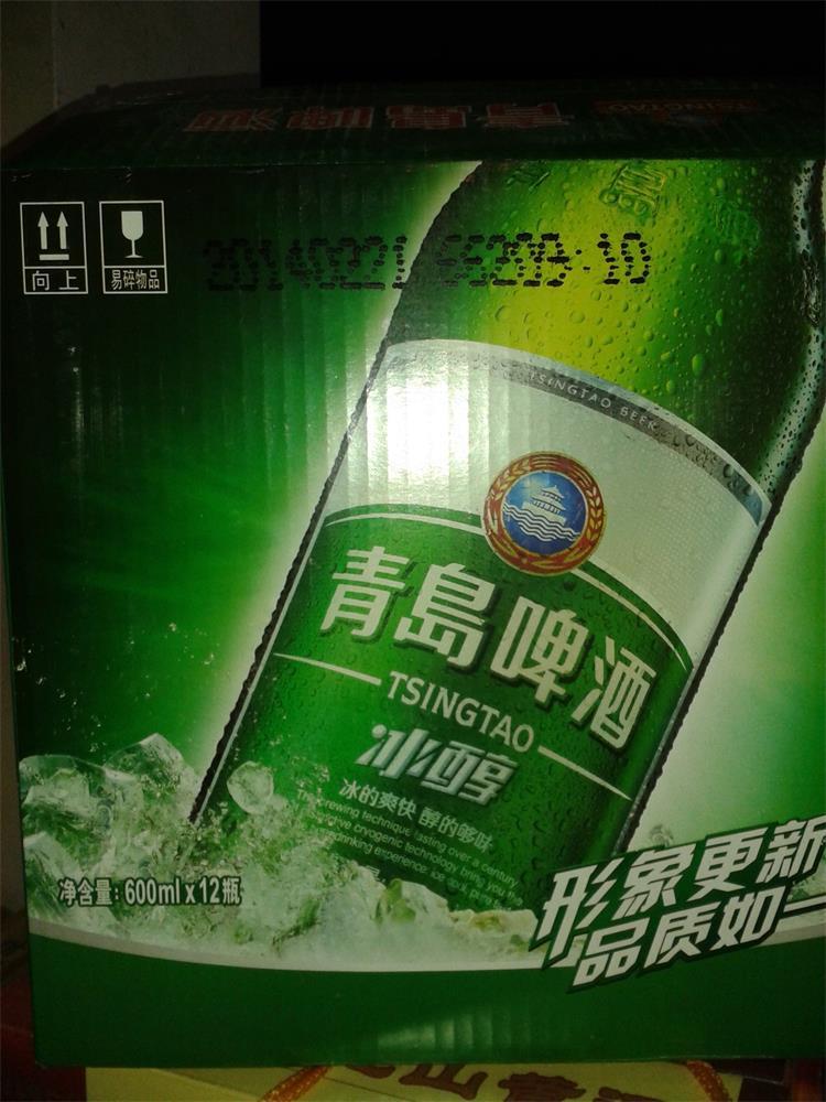 青岛啤酒冰醇600ml